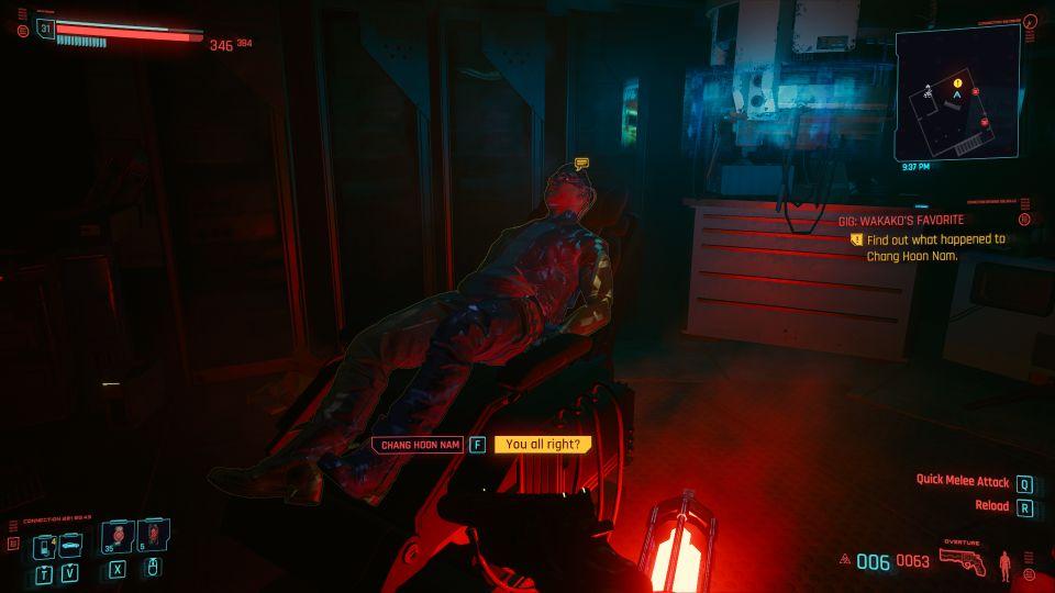 cyberpunk 2077 - wakako's favorite walkthrough